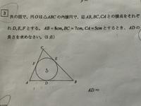 問題の解き方を教えてください。