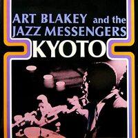 アート・ブレイキーのKyotoの曲で Nihon Bashは、 日本橋(東京都中央区)の ことでしょうか? あと、そうだとしたらスペルが違う理由も ご存知でしたら教えてください。