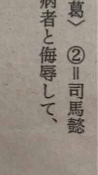 漢字の読み方教えてください! して、の前の漢字2文字教えてください、 至急お願いします!