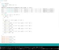 プログラミングC言語についての質問です。 arduinoでセンサーから値(-1から+1までの少数)をg[]の中に入れてもらい、その値の範囲に応じて 0,25,50,150,230 と、-25,-50,-150,-230 をk[]へ入れたいのですが…  画...