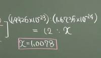 化学基礎の計算についてなんですけど、この画像の答えがなぜ12:Xになるのか計算の仕方が分かりません。 10-^23などをどう考えれば良いのか分かる方教えてください。