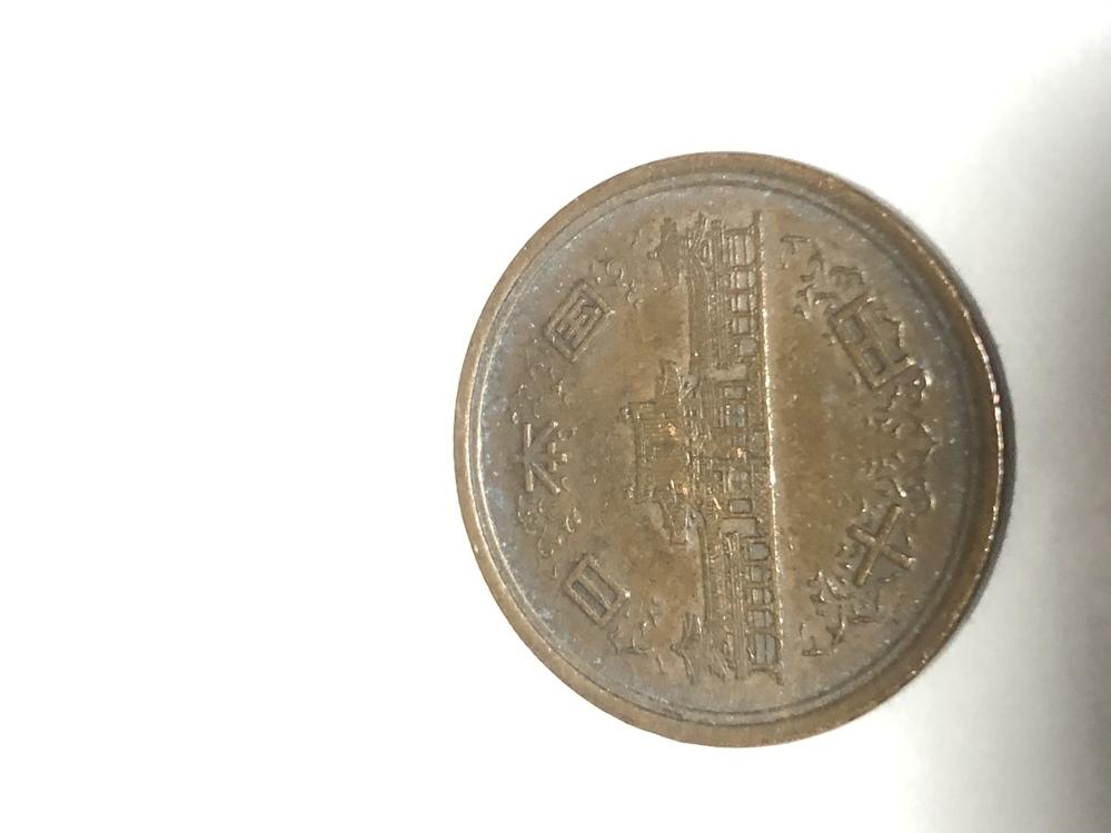 こちら見づらいかもしれないですが、10円玉 61年の後期かわかる方見ていただきたいです( ; ; )よろしくお願いいたします!