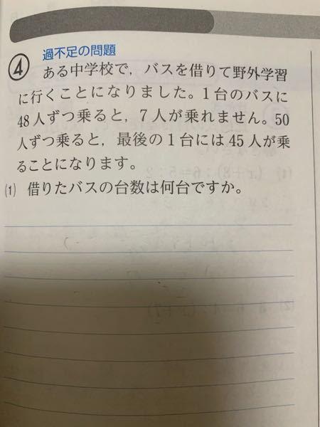 意味がわかりません。 明日テストなんです泣 わかりやすく説明して下さい。