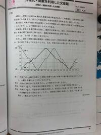 高校受験 数学 中学生 解説お願い致します。