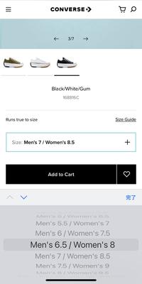 ランスターハイクのサイズについてお聞きしたいです (ウィメンズ)  サイトによってサイズ表記が変わるのでかなり悩んでいます。。 普段は24.5cmのコンバースを履いています この表記だとどのサイズを購入すればいいんでしょうか?