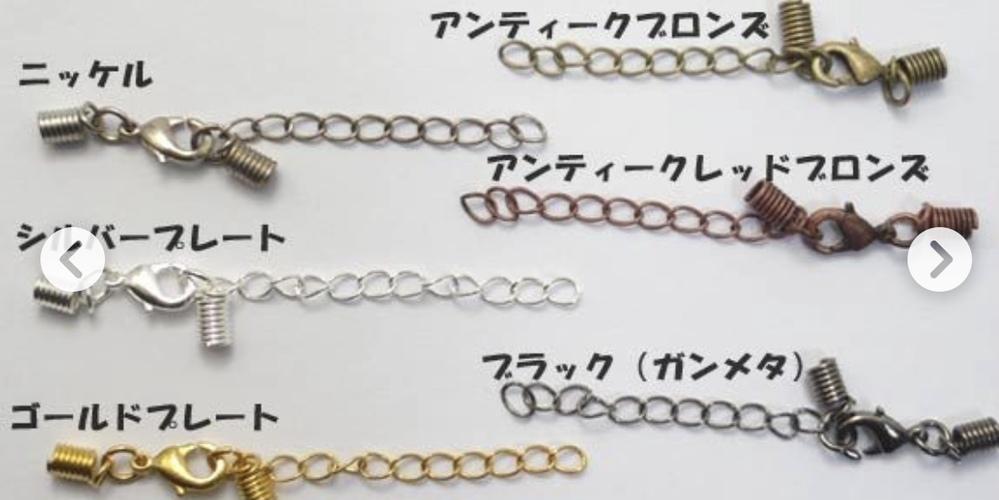 手芸や工具などに詳しい方に質問です。 ネックレスの留め具のようなもので、もっと頑丈な物はないでしょうか? ネックレスは、ちょっと引っ張れば切れてしまいますが、ネックレスを作るわけではないので、...