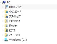 エクスプローラーのPCに表示されるファイル名の一覧を取得したい。 win8.1を使用していますが、ルーターに接続されているREGZAレコーダーが以下のようにエクスプローラーのPCに表示されます。展開すると録画コン...