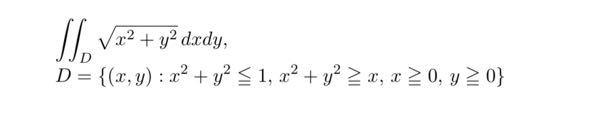 この写真の問題わかる方いらっしゃいますか? 大学数学の重積分の問題です。 積分領域と途中式の解説お願いします。
