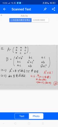 幾何学についての質問です こちらの解き方と答えを教えてください