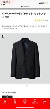もうすぐ就職なのですがユニクロ+Jのウールテーラードジャケットセットアップをスーツとして着用しても問題ないでしょうか?