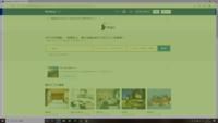 Windows10のデスクトップパソコンを使用しているのですが、 Ctrlキーとマウスの左クリックを同時に押すと添付画像のように緑枠が発生してしまいます。  添付画像のようにインターネットを開いているときだけでなくエクスプローラーやエクセルを開いているときも同じような現象が発生します。  Ctrlキーとマウスの左クリックを同時に押す操作は、エクスプローラーから複数ファイルを選択すると...