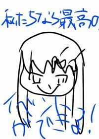 プロセカの白石杏ちゃんを描きました 評価よろしくお願いします