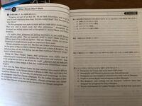CROWN1 のWORKBOOKなんですが、p.8〜9の問3.問4が分からないので、教えて欲しいです(><)