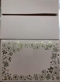 ファンレターについて質問です。 この封筒は切手をどちらの面に貼るのが正解ですか?
