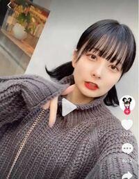 この前髪のやり方を教えてください。 ちなみにこの方は加藤乃愛さんです
