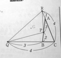三角形ABCと相似の三角形はありますか?