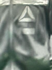 ジャージの胸元ロゴ どこのメーカーき分かりますか?