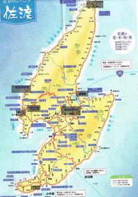 佐渡島は新潟県本土民からして「遠い存在」ですか? 行ってみたいと思ったことはありますか?