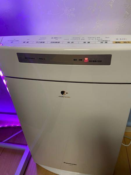 この空気清浄機ってアロマディフューザーつけてる時に併用して加湿って出来ますか?