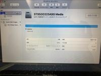 かなり古いMacBookを使ってます。 私のMacBookのストレージは500SSDですか?確認方法あってますか?