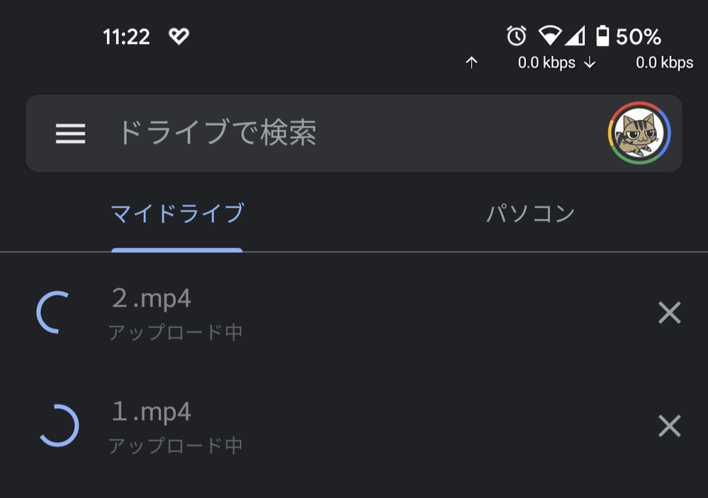 AndroidのGoogleDriveで困っています。 動画をスマホからアップロードしようとしたのですが、アップロード出来ず、キャンセルしたいのですがどうやっても出来ません。×は反応せず、アプリ...