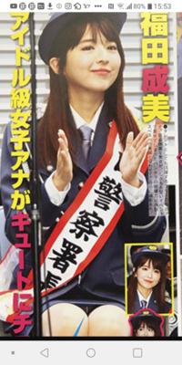 テレビ朝日のグッドモーニングに出演しているミス青山学院の福田成美キャスターが番組側の説明によると体調不良の為長期休養しているとの事の ですが、事実は何があったと思いますか? 想像でお答えください。  ①...