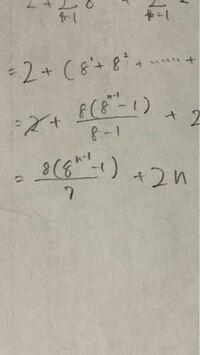 この計算の続きをしてほしいです。 (漸化式、階差型)