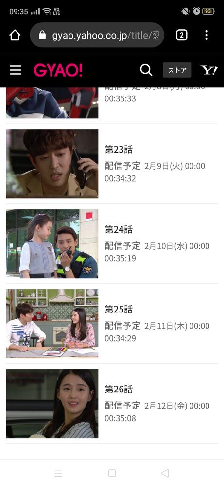私はGyaoで韓国ドラマを見ているのですが、毎日や毎週話が更新されている作品は最終話まで更新されますか? 例えば「恋の花が咲きました」では今のところ、26話までしか配信予定になっていません。配信...
