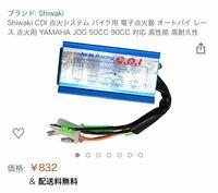 sa36jのリミッターカットする際この商品は使い物になりますか?わかる方教えて下さい!