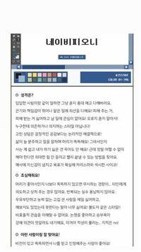 この韓国のカラー診断?はどうしたらできますか!! 教えてください!