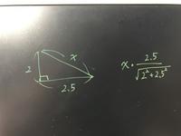 直角三角形の問題です。  左のような三角形の時、右の式は何を表してますか??またどういう式で導かれたのでしょうか? 授業でサラッと出て理解できなかった為教えてほしいです。
