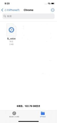 楽天モバイルのAPN構成プロファイルを削除してしまいました。 再度ダウンロードしても、iPhoneのフォルダにダウンロードされてしまいます。 どうしたらいいでしょうか? iPhoneX 楽天モバイル(MVNO)