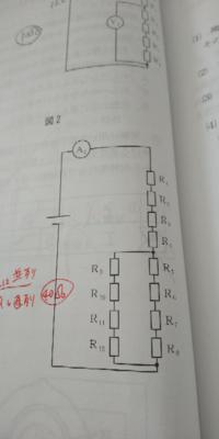 この回路の合成抵抗の求め方を教えてください。R5~R12のところがよく分かりません。 全ての抵抗器の抵抗値は10Ωです。よろしくお願いします。答えは60Ωでした。