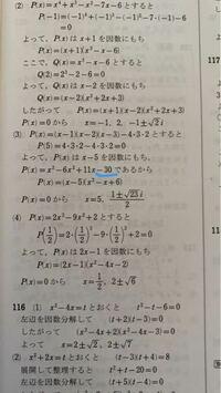 (x-1)(x-2)(x-3)=4・3・2 を解け という問題で、ここの30がどうしてでるのかわからないので教えてください。