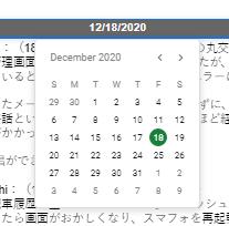 グーグルシートの質問です。 以下のカレンダーの設定の仕方を教えてください。
