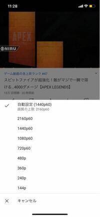 youtubeの4k動画をpcで視聴する際は4kモニターが必要ですか?