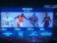 NBA フットボール GOAT納得ですか? アメリカのメディアは ジョーダン>レブロン メッシ>ロナウド です。