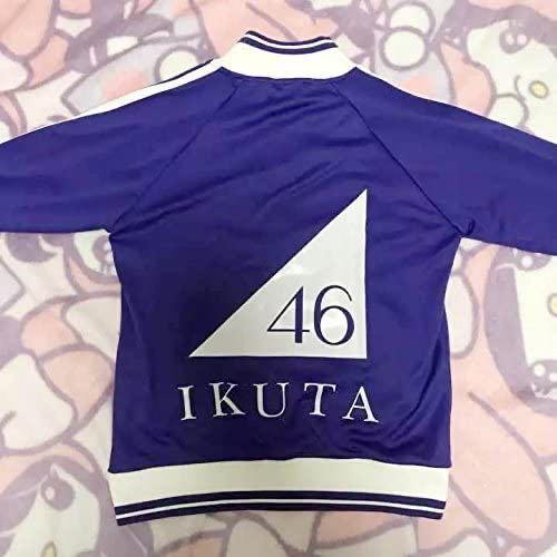 この「IKUTA」の部分のフォントって、なんというフォントか分かりますか?