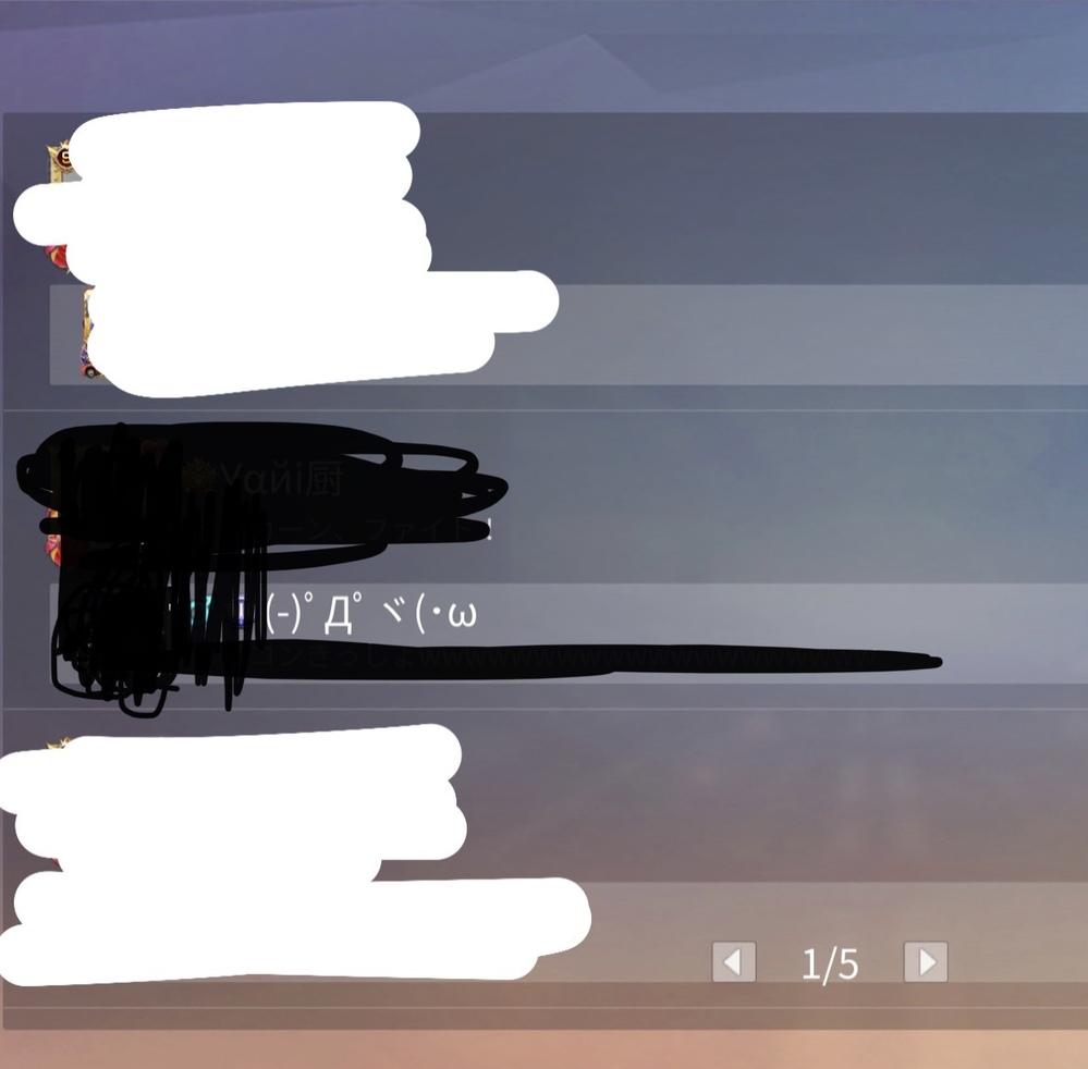 画像の顔文字を使いたいんですけど、どうやって調べても出てきません。 写真でしか確認できないので、この顔文字をアンサーに貼って欲しいです。