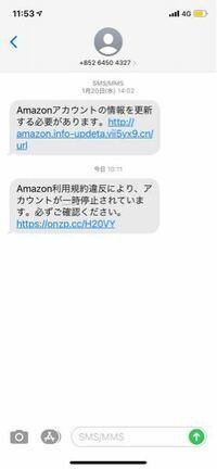 Amazonからのメールかと思いクリックしてクレジットカード番号を入力してしまいました。 クレジットカード番号を何回入力しても番号が間違っていますとでるのですが、これは詐欺か何かのメールでしょうか?もし詐欺だった場合どうしたらいいですか?