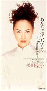中森明菜さんと松田聖子さん どちらが売り上げ枚数が多いですか