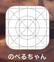 ホーム画面に表示されているゲームアプリのアイコンが、このように初期アイコン?のようなものになってしまいます。 他のアプリのアイコンは問題ないのですが... これは端末に問題があるのでしょうか?アプリ側に問題があるのでしょうか?機種はiPadです。