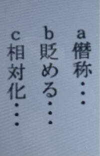 a.b.cの読み方を教えてください! お願いします