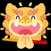 沖縄県の方に、「沖縄っぽい顔ですね〜!」と言うのは別に差別にならないですよね?どう思いますか。