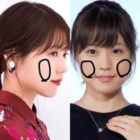 日本で最近韓国のマスクKF94が話題になってきていますがあのマスクは画像(画像は有村架純さんです)の黒い丸で囲っている部分に触れますか? 触れるとしても全体にベタっとつくのかつかないのか教えて欲しいです。あと肌荒れが凄いのでファンデーションを落としたくないのですかKF94はどれぐらいファンデーションが落ちますか?買うか迷っているので使ってる方または使っていた方教えて頂きたいです。