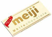 【バレンタインデー】 彼女にバレンタインデーのチョコを貰いました。Meiji(明治)のホワイトチョコレート1枚でした。これはもう私を好きではないという事でしょうか?どうでもいい男という扱いでしょうか?100円しないチョコって・・・。モノの値段で判断してはいけないですし、気持ちが大切だとは思いますが、100円以下の板チョコを上げる対象はもはや彼氏では無いでしょうか?  貰ったホワイトチョコを一...