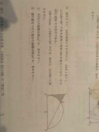 この問題誰か解き方おしえてください、、お願いします