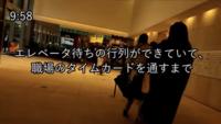 千葉県でオフィスビルにあるスタバはありますか?外観はこんな感じです。