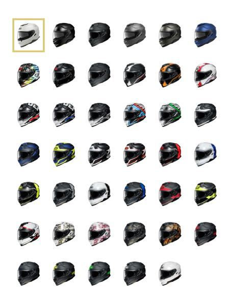 SUZUKIのGSX250Rの白黒カラーに 乗っているんですが それに合うヘルメットを探しています。 型としては、SHOEIのGT-Air II から探しています。 どの色のヘルメットが良いで...