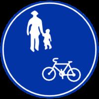 自宅の近所に三か所ほど自転車及び歩行者専用道路の標識(画像がその標識ですよね?合ってますか? )がたっています。7:30~17という補助標識つきで。 もうすぐ免許の取得と自動車を購入することになりそうなの...